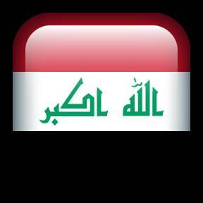 Iraq Banknotes