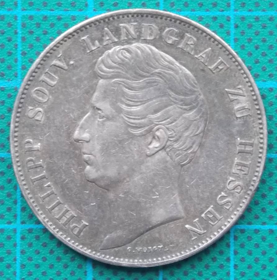 1846 HESSEN ZWEY 2 GULDEN PHILIPP LANDGRAF