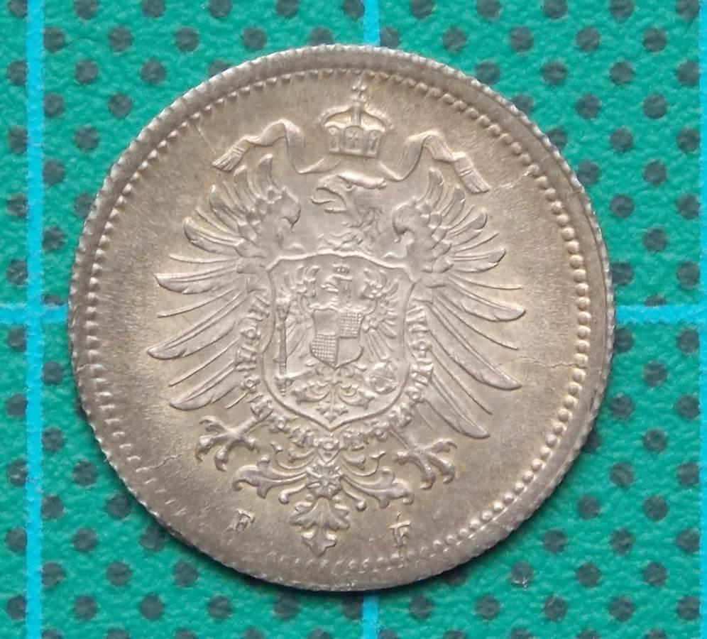 1876 DEUTSCHES REICH 20 PFENNIG SILVER COIN
