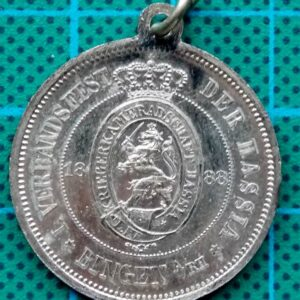 1888 Wacht am Rhein City of Bingen Medallion