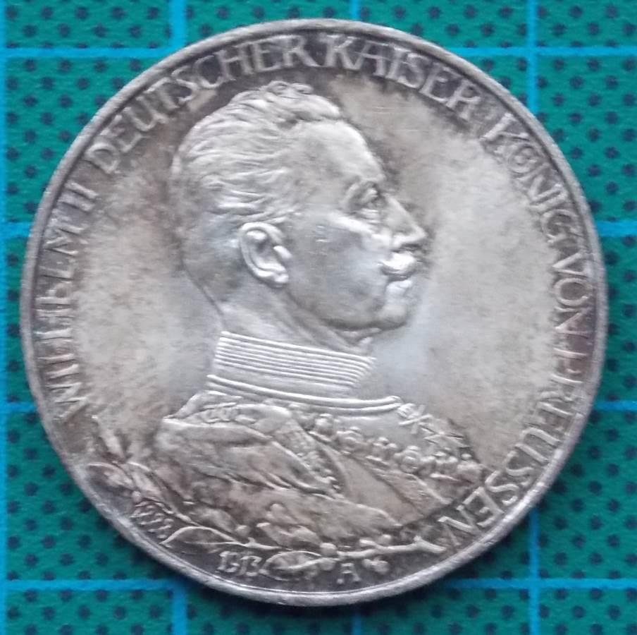 1913 DEUTSCHES REICH DREI MARK COIN