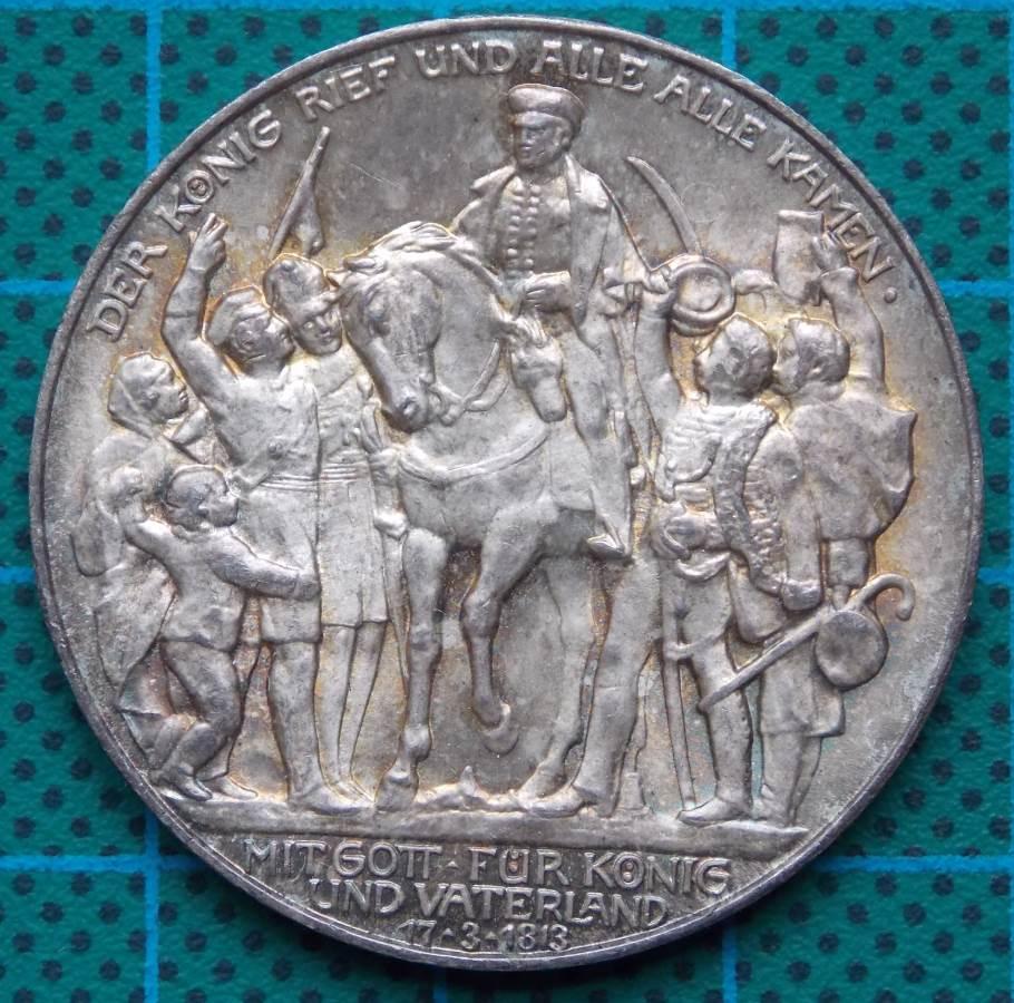 1913 PRUSSIA DREI MARK CENTENARY OF LIBERATION