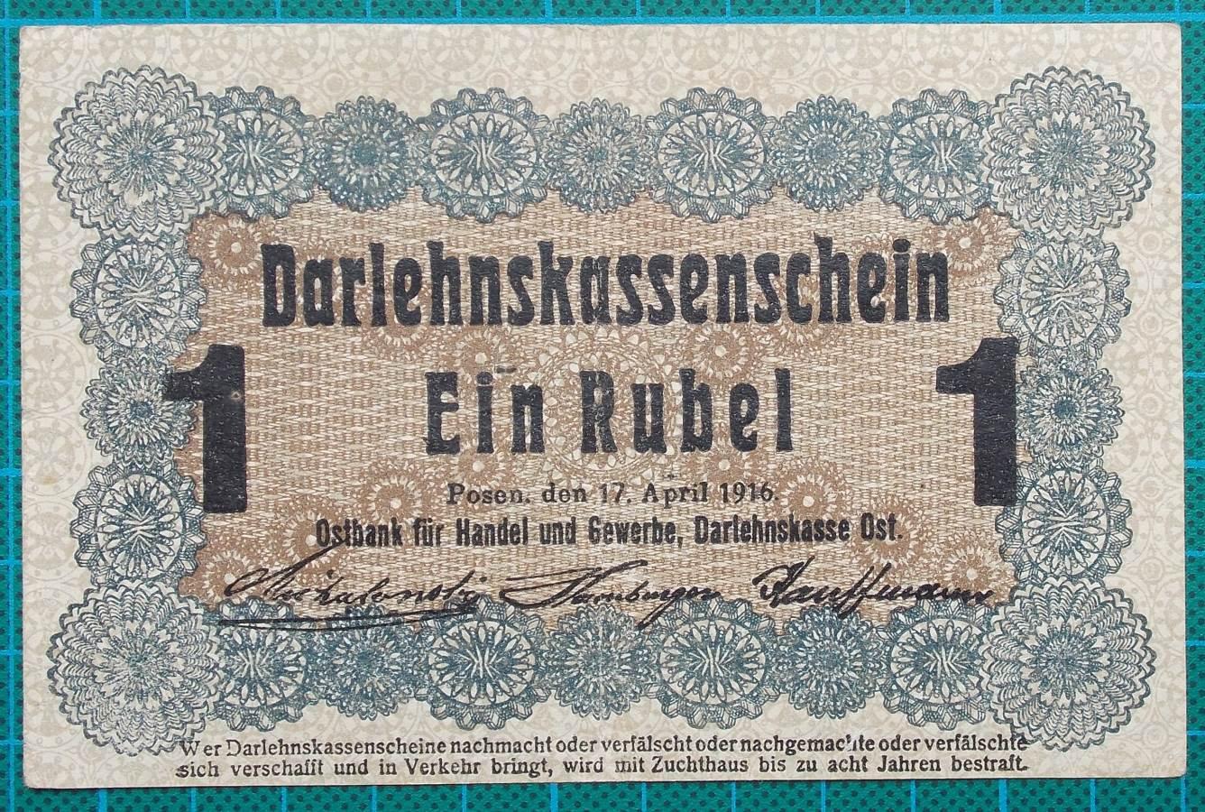 1916 DARLEHNSKASSENSCHEIN EIN RUBEL