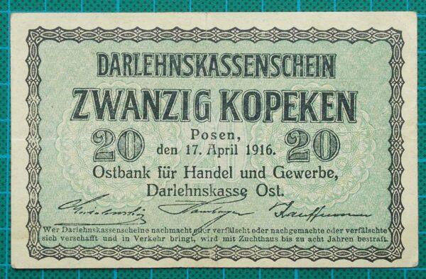 1916 DARLEHNSKASSENSCHEIN 20 KOPEKEN