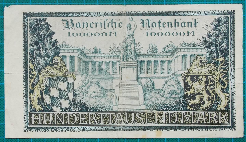1923 BAYERISCHE BANKNOTE 100000 MARK  230744