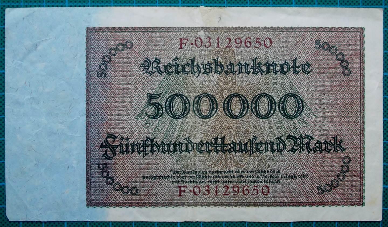 1923 REICHSBANKNOTE 500000 MARK