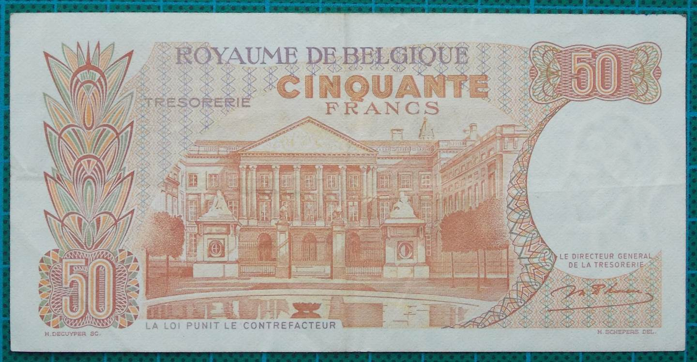 1966 Belgium 50 Francs Banknote 074250522