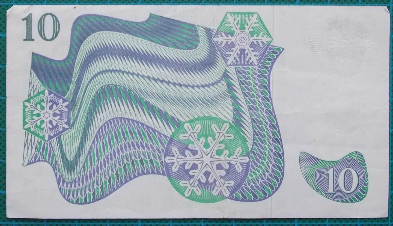 1966 Sweden Sveriges Riksbank 10 Kronor B061198