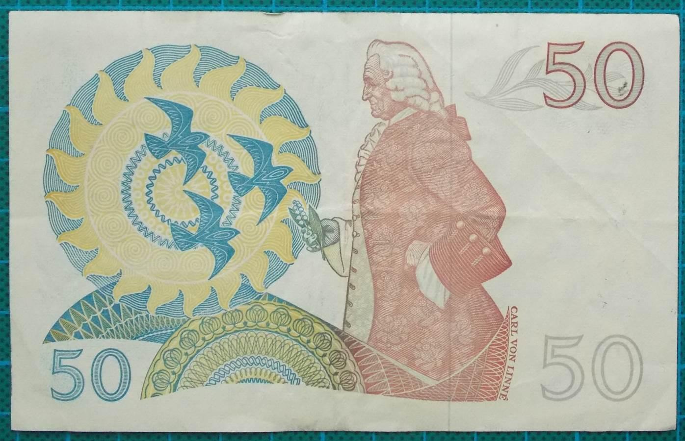 1967 Sweden Sveriges Riksbank 50 Kronor B629428