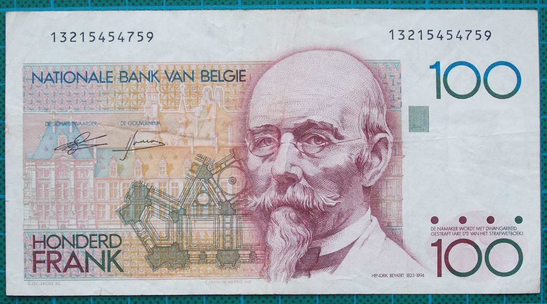 1978 Belgium 100 Francs Banknote 13215454759