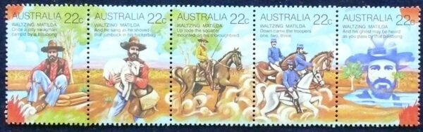 1980 Australia Post - Australian Folklore Gutter Strip