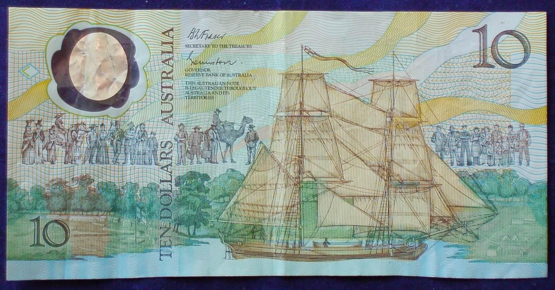 1988 Ten Dollars Bicentennial Issue - AB10 - First Prefix C