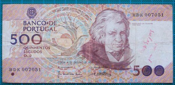 1989 Portugal 500 Escudos BDK007051