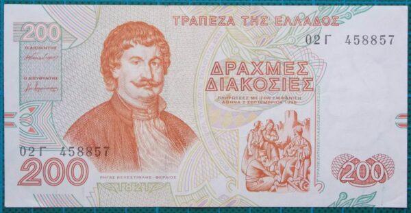1996 Greece 200 Drachmas Banknote 02458857