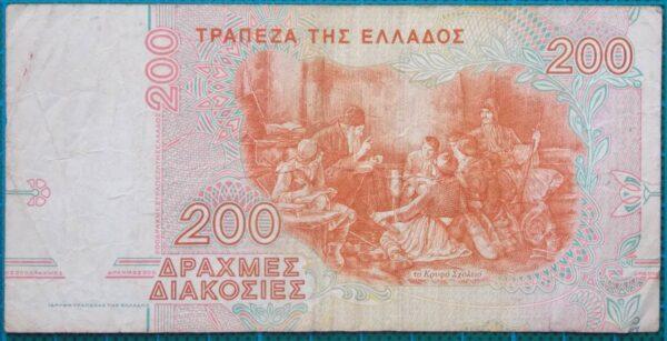 1996 Greece 200 Drachmas Banknote 05518133