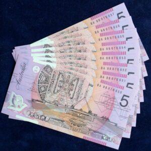1998 Australia Five Dollars Polymer X 8- BA98  C