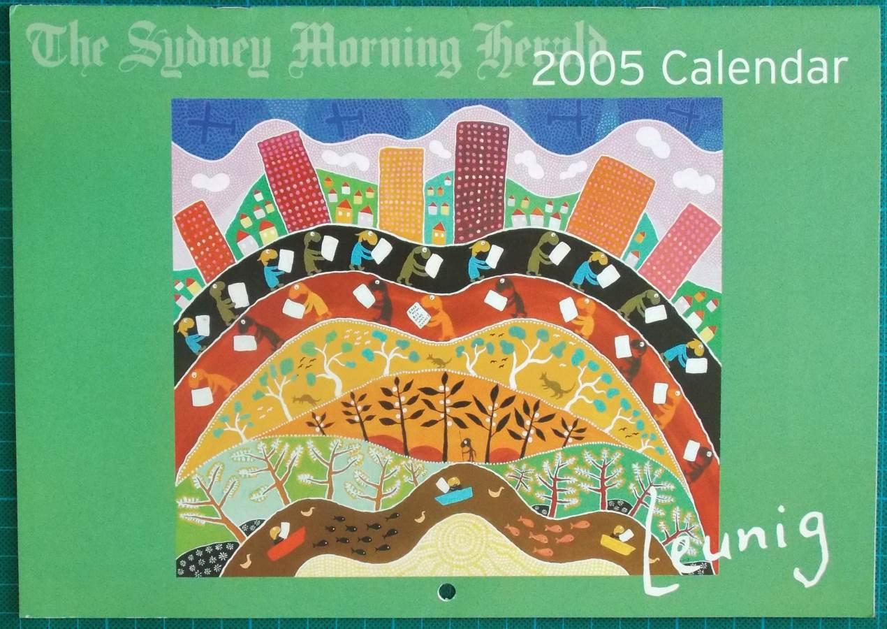 2005 Michael Leunig Sydney Morning Herald Calendar New