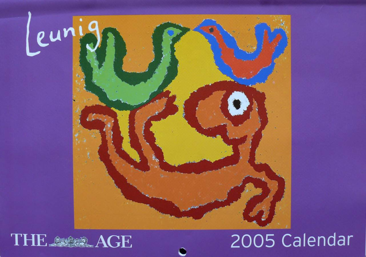 2005 Michael Leunig Melbourne Age Calendar New