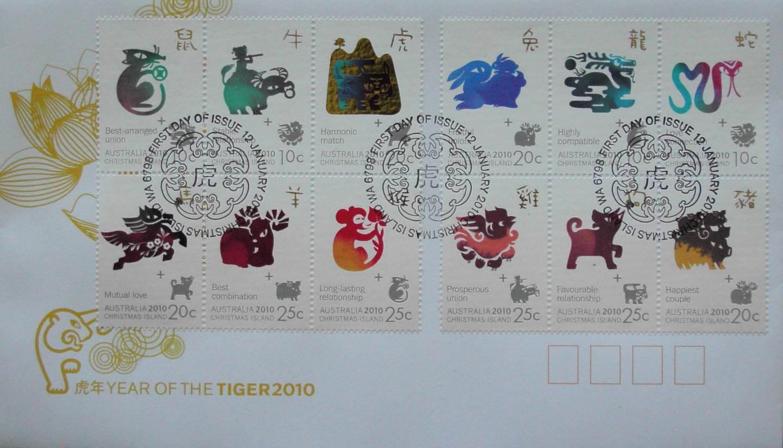 2010 Australia Post FDC - Year Of The Tiger - Zodiac Sheet