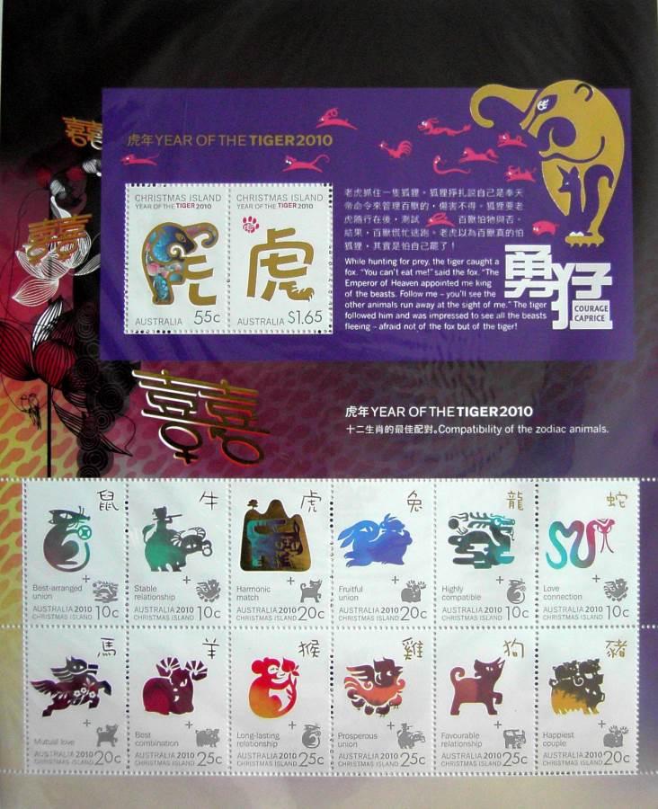 2010 Australia Post Full Sheetlet - Year Of The Tiger