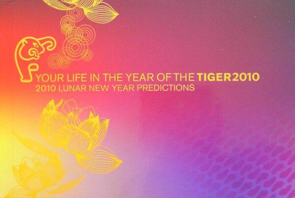 2010 Australia Post Prestige Booklet - Year Of The Tiger