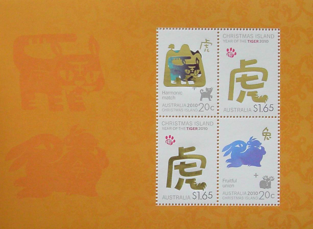 2010 Australia Post Prestige Booklet - Year Of The Tiger