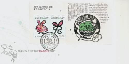 2011 Australia Post FDC - Year Of The Rabbit