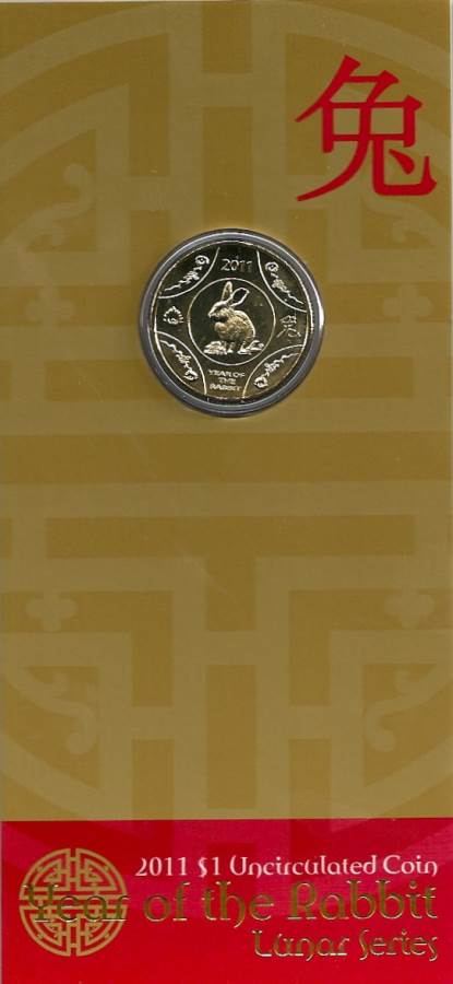2011 One Dollar Coin - Year Of The Rabbit  - UNC Coin