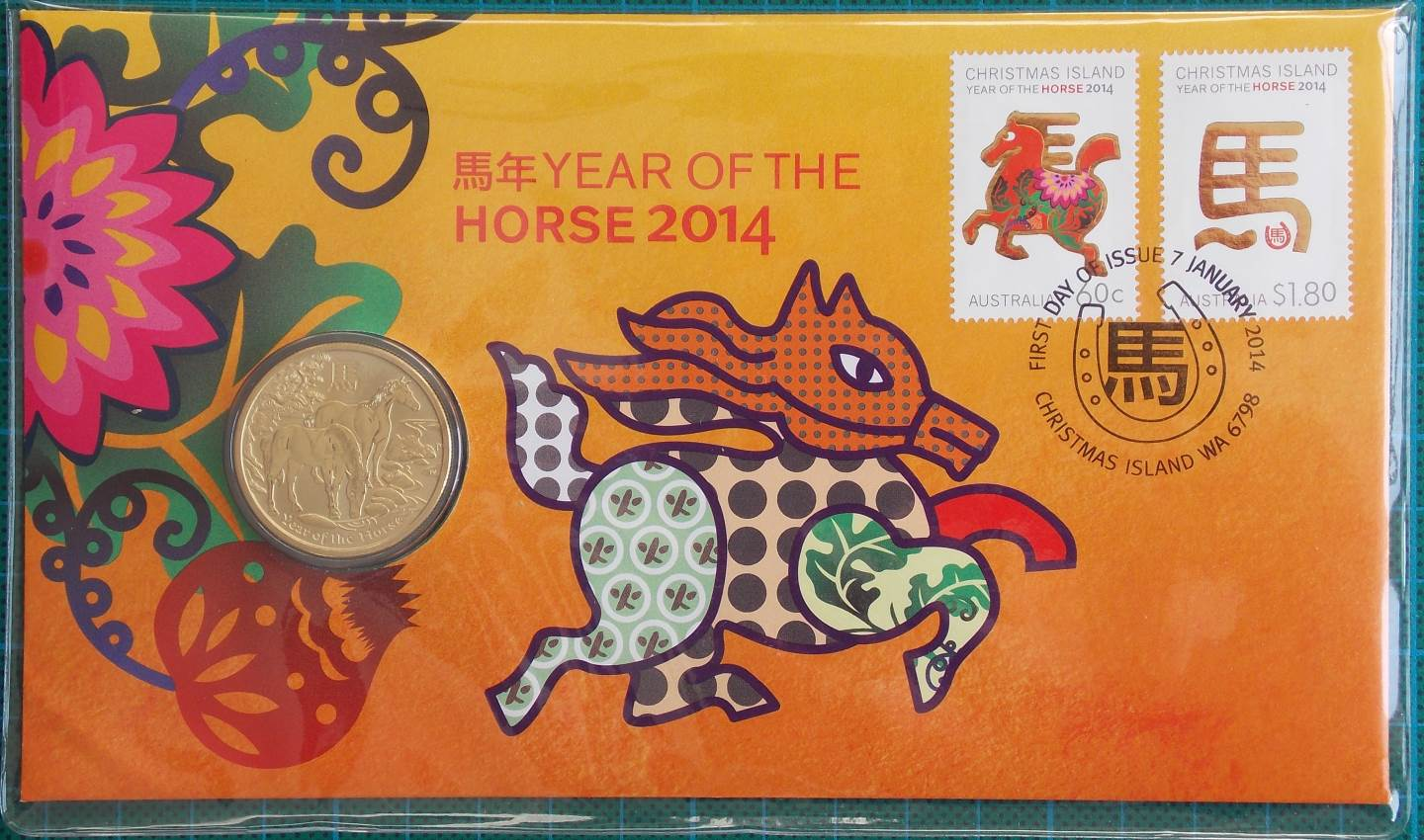 2014 Australia Year Of The Horse Coin and Stamp Folder
