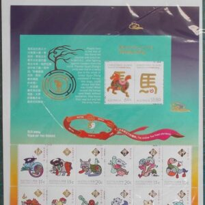 2014 Australia Year Of The Horse Zodiac Sheetlet
