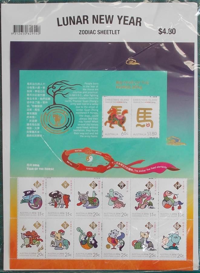 2014 Australia Year Of The Horse Zodiac Sheetlet