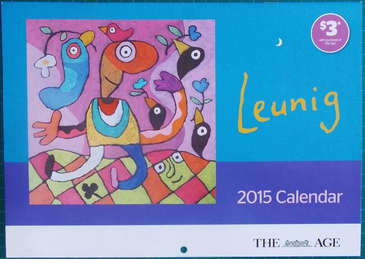 2015 Michael Leunig Melbourne Age Calendar New