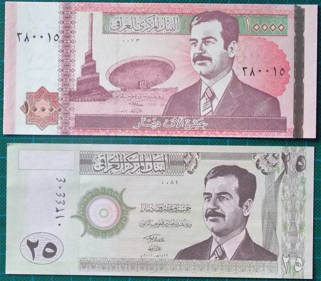 2001 AND 2002 IRAQ BANKNOTES WITH SADDAM HUSSEIN