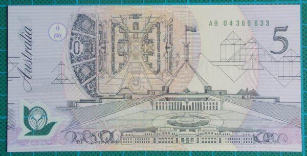 1992 Australia Five Dollars Polymer AB04