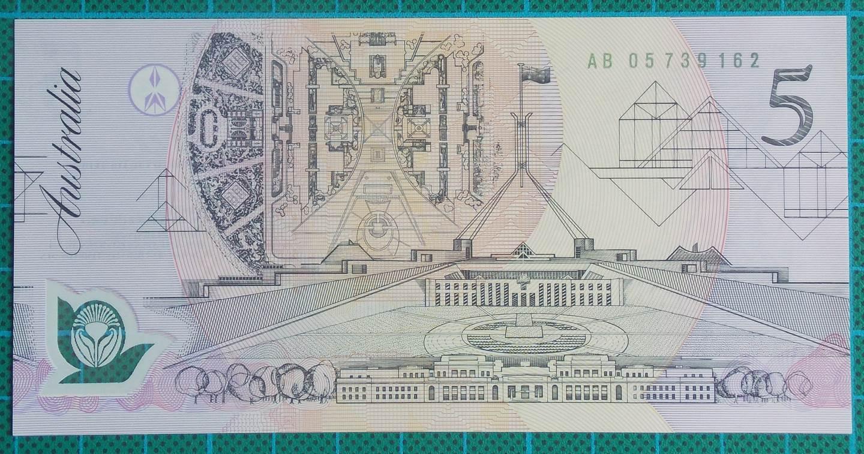 1992 Australia Five Dollars Polymer AB05-Pale Green Serial