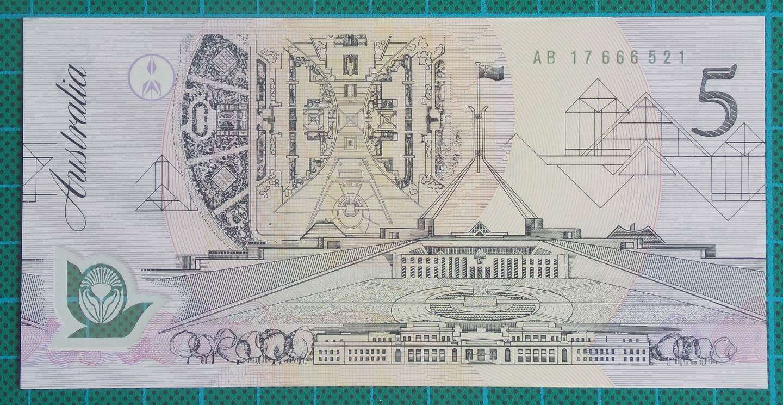 1992 Australia Five Dollars Polymer AB17-Pale Green Serial